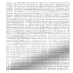 Amazon Mist Vertical Blind sample image